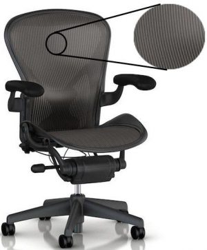 Herman Miller Aeron Office Chair Material