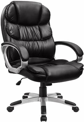 great office chair under $200