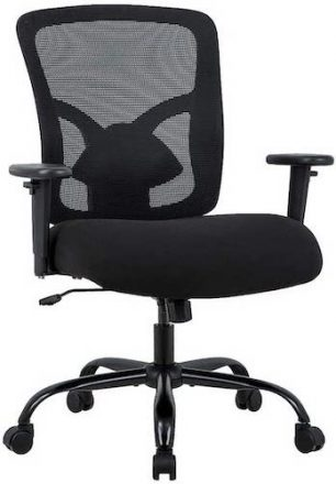 BestOffice Cheap Ergonomic Office Chair for Lower Back Pain for Big and Tall People
