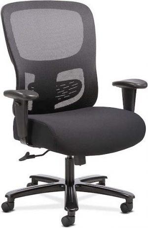 Big & Tall Office Chair