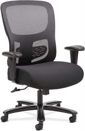 Hon Sadie Big & Tall Office Chair for Lower Back Pain