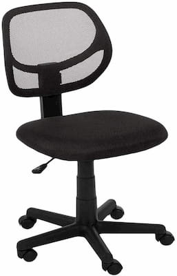 cheap office chair under 100 dollars