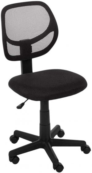 amazon cheap good office chair