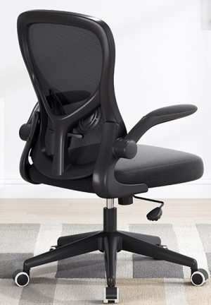 hbada premium office chair with foldable arms